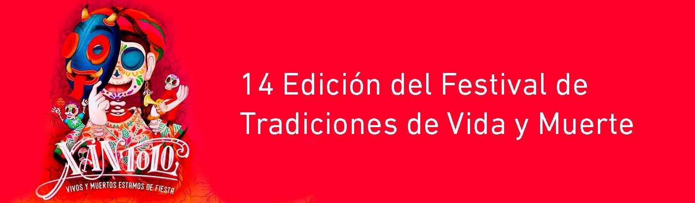 14EdicionFTVM--Banner